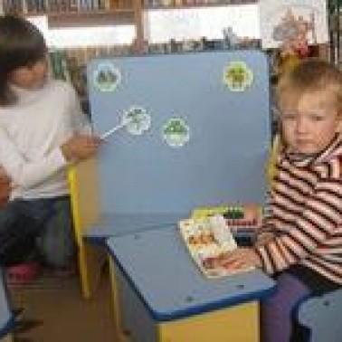 Доступное образование для детей-сирот